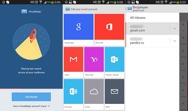 cloudmagic_email_gudapp-1