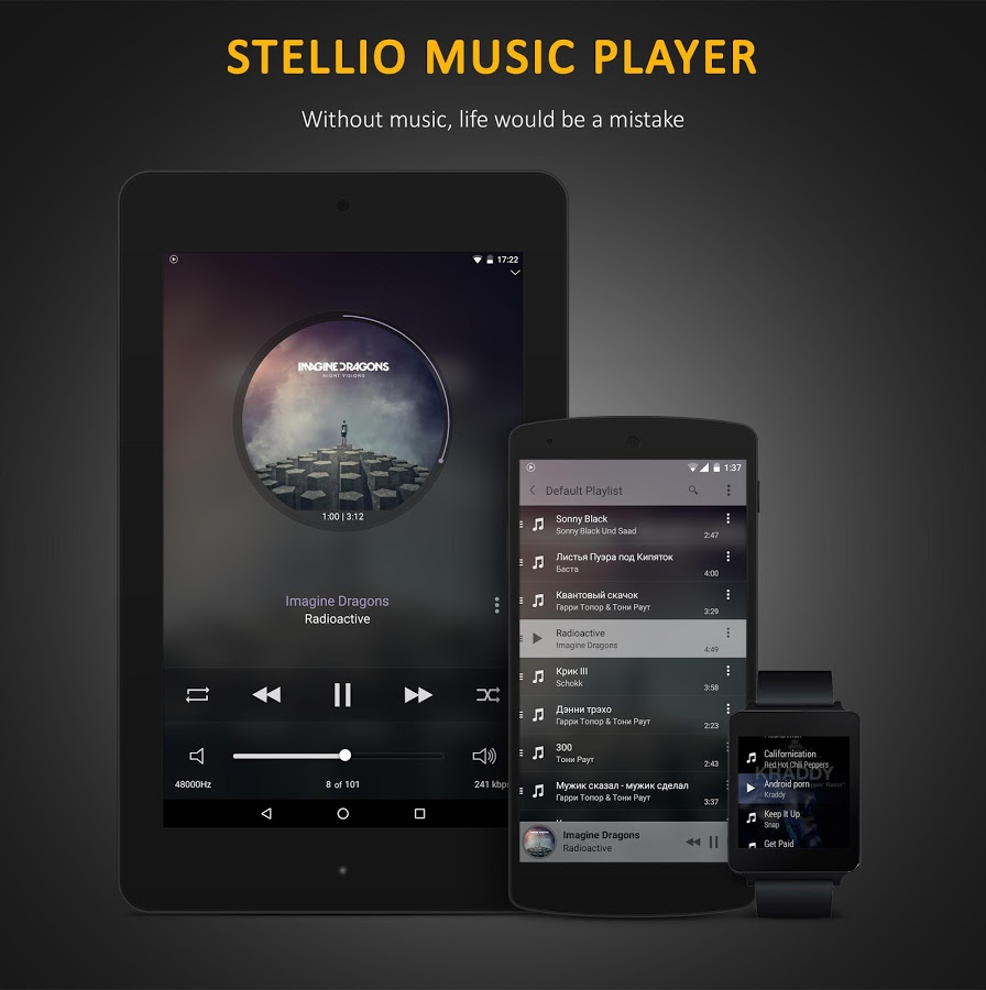 Stellio Music Player-techmagnetism
